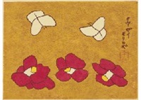 camelia and butterfly by kumagai shomei