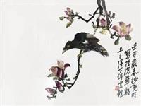 花鸟 by liu jiming