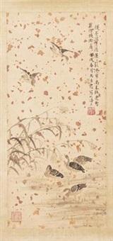 芦雁 by wu qingxia