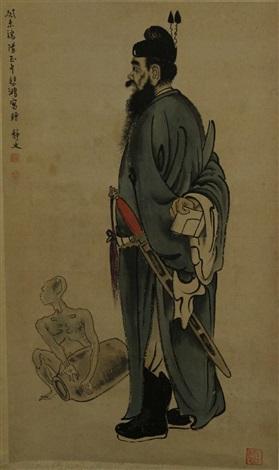 zhong kui by xu beihong