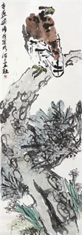 松鹰 by liang qi