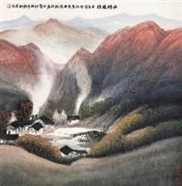 山村 立轴 设色纸本 by xu qinsong