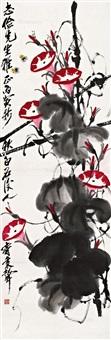 牵牛蜜蜂 by qi bingsheng