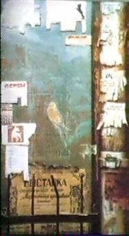 trompe l'oeil a l'oiseau by victor monetov