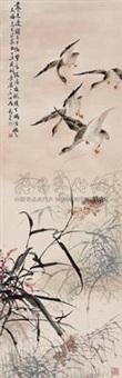 芦塘飞雁 (wild goose) by ma wanli