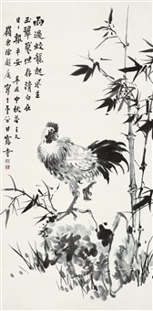 bamboo and cock by chen zhenting