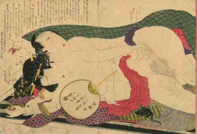 les modèles détreintes ehon tsui no hinagata oban nishiki e oban yoko e amants sendormant enlacés après lamour un petit chat épuisé les regardant deux rats saccouplant alb w12 works by katsushika hokusai