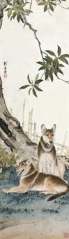 双犬图 by liu kuiling