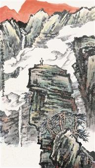 观瀑图 by liu wanlin