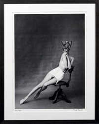 ad for chantelle lingerie by frank horvat