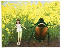 creature card (japanese beatle) by ken matsuyama