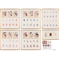 original design drawings for playing cards(with a pack of playing cards by masuo ikeda