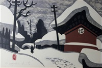 scenes from the winter in aizu series (2 works) by kiyoshi saito