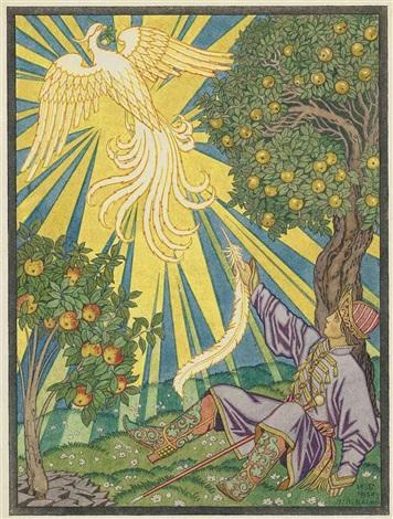 illustration for contes de l'isba : ivan-tsarevich and the firebird by ivan yakovlevich bilibin