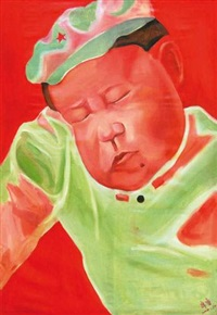 bébé endormi by xi bin