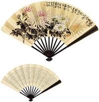 清菊图 楷书《秋兴赋》 (recto-verso) by various chinese artists