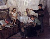 les amateurs by alexandr ivanovitch abroskin
