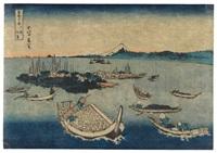 oban yoko-e. aus der serie fugaku sanjurokkei (36 ansichten des berges fuji) by katsushika hokusai