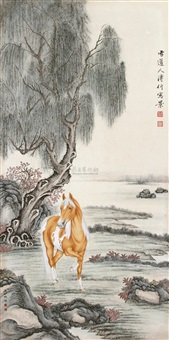 horse by pu jin and ma jin