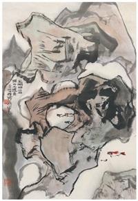 岩隙游鱼图 by cheng shifa
