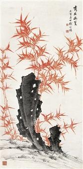 秀石幽篁 (bamboo and stone) by xu zonghao