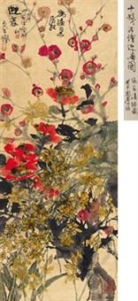 迎春图 (morning glory) by cheng shifa