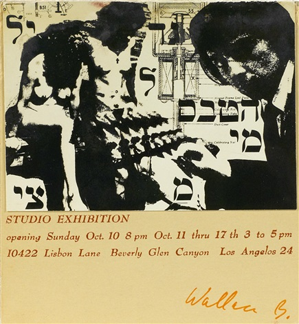studio exhibition announcement by wallace berman
