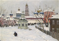 sagorsk im winter, wohl by vladimir nikolaevitch aralov