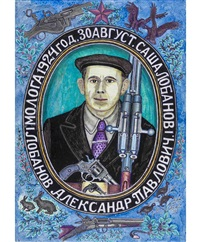 без названия by alexander lobanov