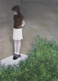 corner by qin hua xiang
