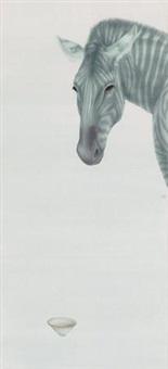 马 (horse) by lei mingna