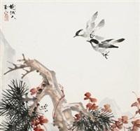 比翼双飞 by lin yushan