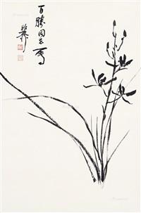 兰花 立轴 水墨纸本 by xie zhiliu