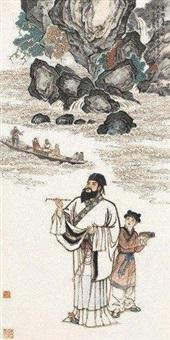 东坡词意 by gu bingxin