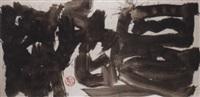 man da ra by sofu teshigahara