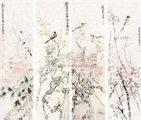 花鸟 (in 4 parts) by jiang jianlin