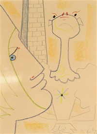 le couple by jean cocteau
