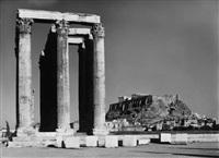 akropolis by walter hege