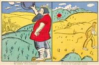 ein metzger auf dem weg nach lodz by kazimir malevich