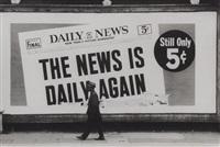 daily news (harlem) by dennis hopper