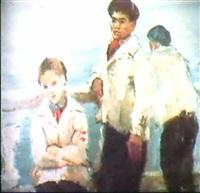 jeunes gens face a la mer by antonov