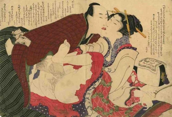 oban yoko e tsui no hinagata modèles de couples amants sembrassant sur le point de sétreindre by katsushika hokusai
