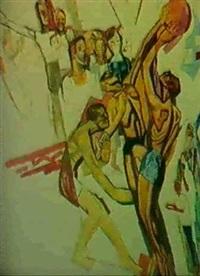 la partie de basket, 1945 by alexandre komarov
