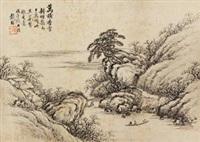 万横香雪 by dai xi
