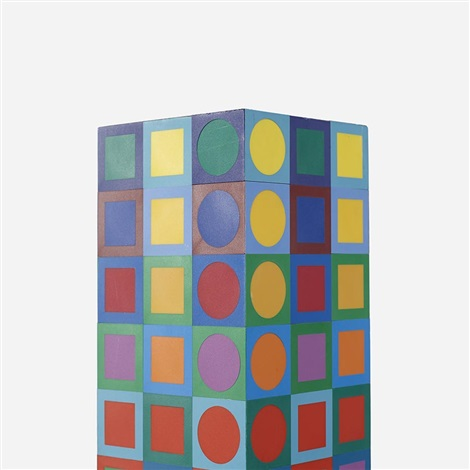 ibaya mc 1 by victor vasarely