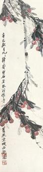 大利图 镜框 纸本 by qi baishi