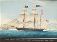 "barque ""juniata"", capt., joseph cheever entering smyrna april 22th 1852 by raffaele corsini"