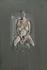 nude by ofer lellouche