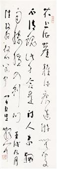 草书 镜片 水墨纸本 by lin sanzhi