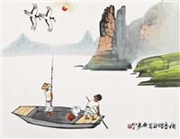 landscape (산수도 山水圖) by suh seok